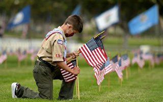美國獨立日:對國旗和國家的思考