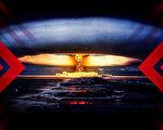【時事軍事】人類歷史上最大的核爆炸