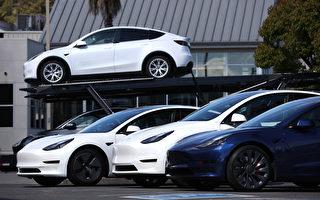 【談股論金】特斯拉Q2交車量和利潤同破紀錄