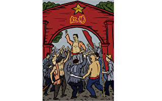 韩亦言:中国共产党的初心是什么?