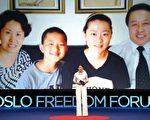 為了中國的公平和正義,請不要沉默
