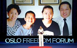 为了中国的公平和正义,请不要沉默