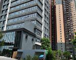 廣東人口密集區設隔離酒店 引發居民不滿