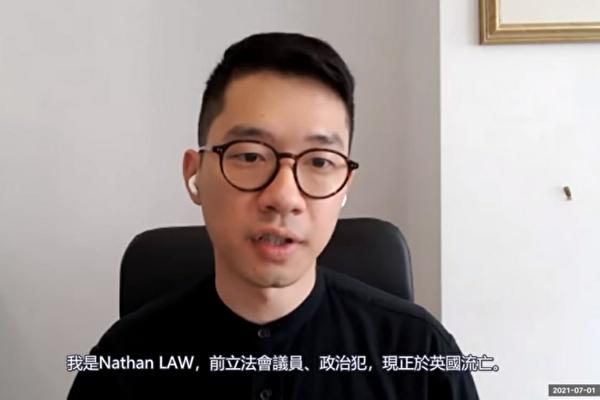 聯合國研討會 羅冠聰斥中共破壞香港自由