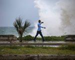 热带风暴艾尔莎逼近 佛州四百万人收到预警