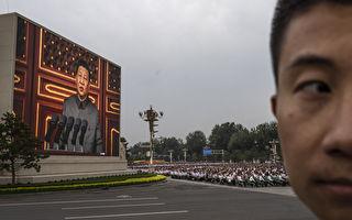 唐青:中共百年 習近平隔空大戰「外來勢力」