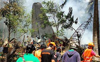 菲律賓軍機墜毀 31人死 50人獲救