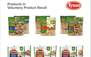 泰森召回即食雞肉產品 可能受李斯特菌污染