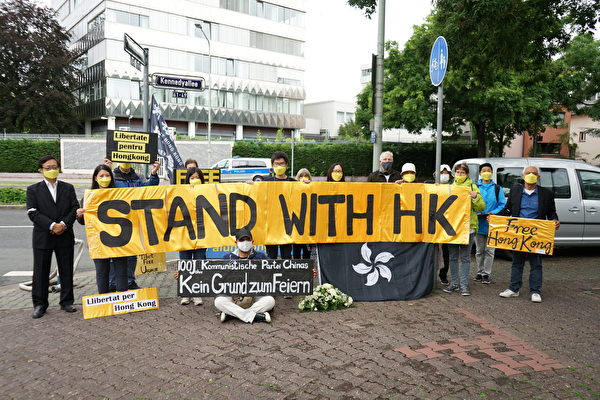 中共百年 德國人權組織中領館前抗議