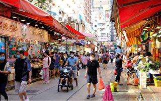香港首日逾150萬人登記消費券
