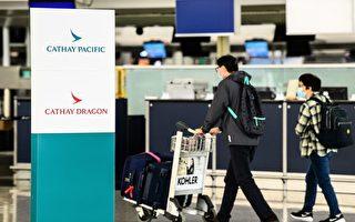 香港移民潮进行中 英国与台湾是首选