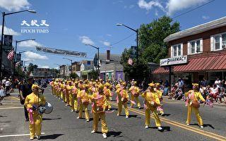 新州賓州獨立日遊行 華人腰鼓隊帶去喜慶