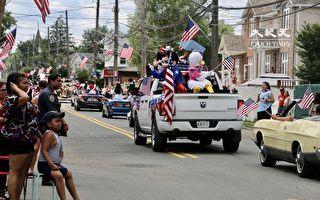 最悠久獨立日遊行 珍惜國旗 愛護自由