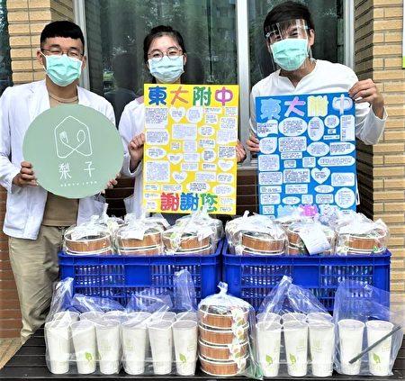 各界響應東大附中家長會捐飯包 給醫護。