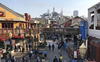 美國獨立日長週末 舊金山各景點湧入遊客
