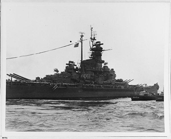 南達科他號戰艦