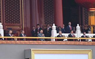 中共代表不了中國 習近平七一講話挨轟