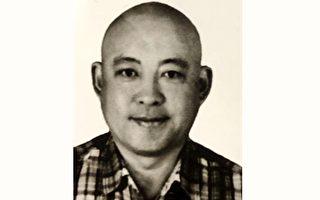 大连法轮功学员郭琪在迫害中离世