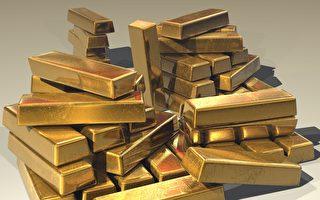 金價遇低點 全球央行重啟購買黃金