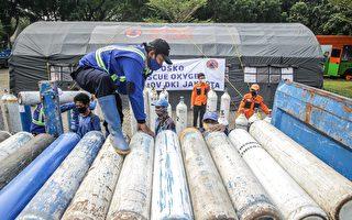 【疫情7.5】印尼單日確診近三萬 氧氣短缺