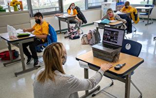 新澤西州長簽法案 允許因疫情學業落後學生復讀
