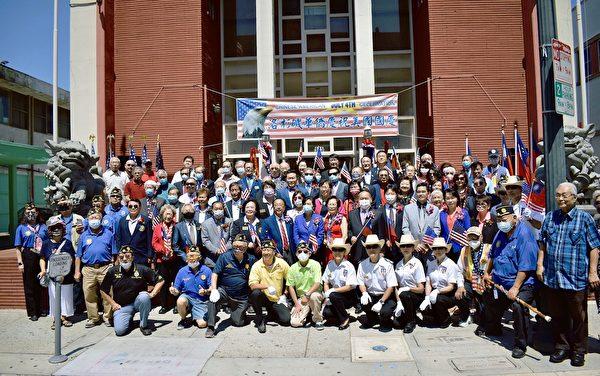 慶祝美國國慶 羅省中華會館舉辦升旗典禮