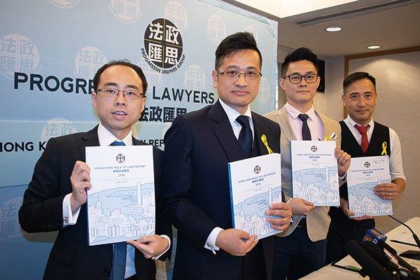 香港法政匯思證實解散 進步教師同盟停止運作