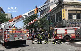 法拉盛缅街Verizon店疑电路短路起火  暂时关门