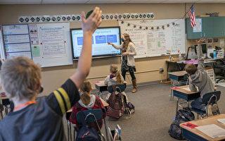 全美最大教师工会表决 要在公校推CRT惹议