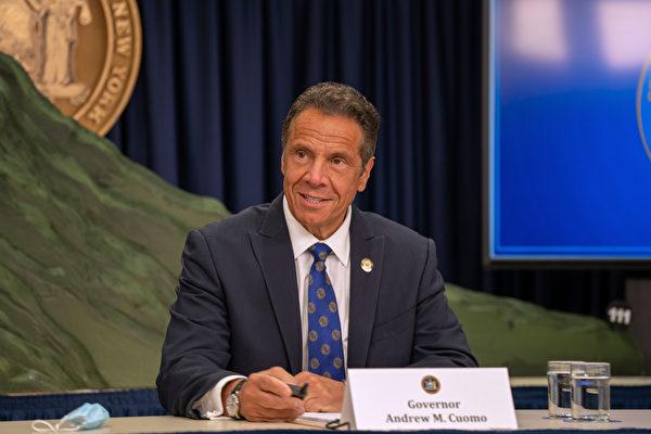 針對庫默 州議員提案限制官員賺外快