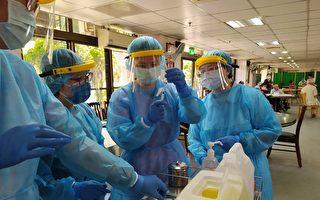 北荣桃分院助桃园及八德荣家完成疫苗接种