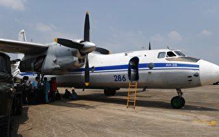 俄羅斯AN-26運輸機墜海 28人全部遇難