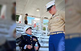 最後一位二戰榮譽勳章獲得者歡迎曾孫入伍