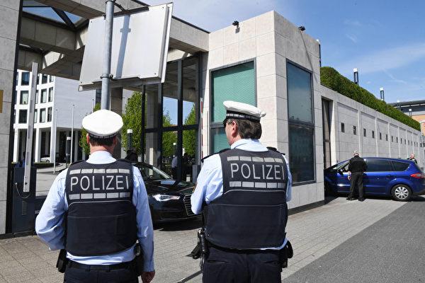 涉为中共从事间谍活动 女子在德国被起诉