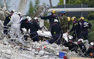 佛州坍塌公寓废墟中 找到1加人屍體 3人失蹤