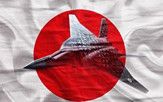 【軍事熱點】未來10年 日本空軍成地區主導力量