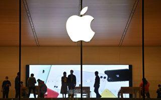 中共開發手機跟蹤軟件 遭蘋果商店剔除