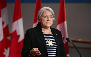 首位原住民被任命 加拿大第30任总督
