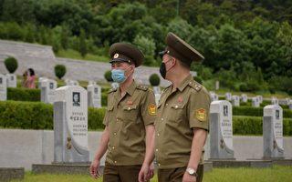 朝鲜是否需要疫苗 金正恩似乎难下决定