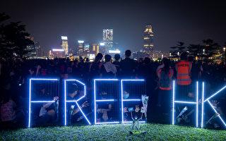 加人挺香港遭死亡威胁 港人组织谴责暴力恐吓