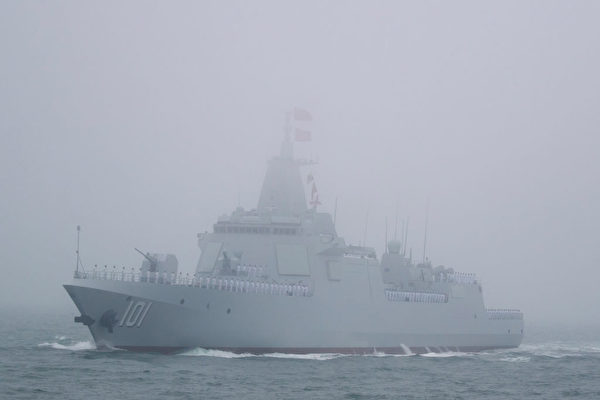 2019年4月23日,中共的055型驅逐艦在青島附近海域參加海上閱兵,海面濃霧瀰漫。(Mark Schiefelbein/AFP via Getty Images)