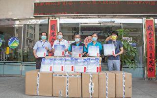桃園壽山巖觀音寺  贈第一線防疫人員防護面罩