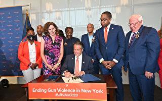 州長簽行政令 宣布紐約進入槍枝暴力緊急狀態