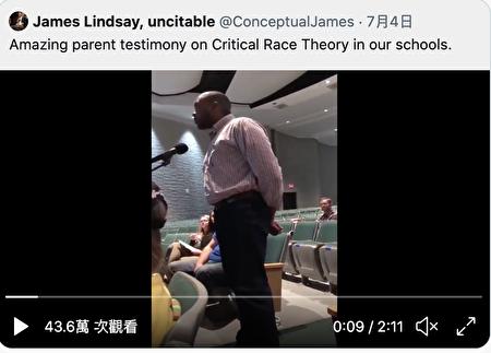 一位名叫赖斯(Ian Rice)的黑人父亲在公立学校的董事会上抨击批判性种族理论。