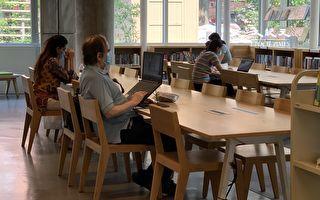 紐約市圖書館恢復館內閱讀、使用座位