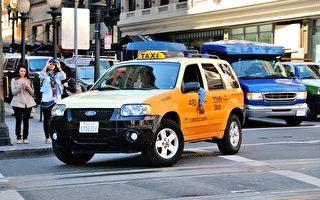 疫情後網約車價格無優勢 更多舊金山人選出租車