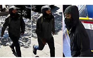 上月旧金山公交无故伤人案 犯案男子被捕