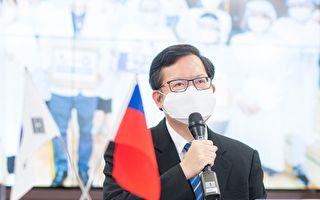 韩国龟尾市捐赠桃园3万片韩制医疗口罩