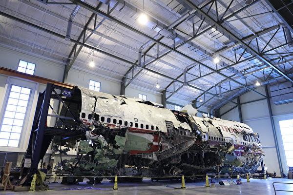 组图:美环球航空800号坠机残骸即将被销毁