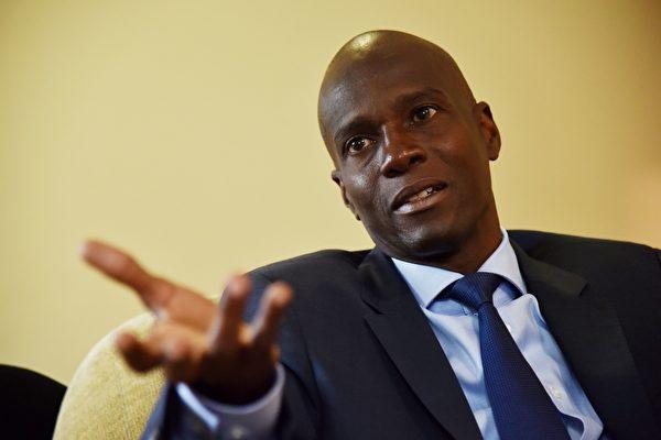【更新】海地總統遭暗殺 案情進展